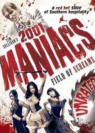 2001maniacsdvd2.jpg