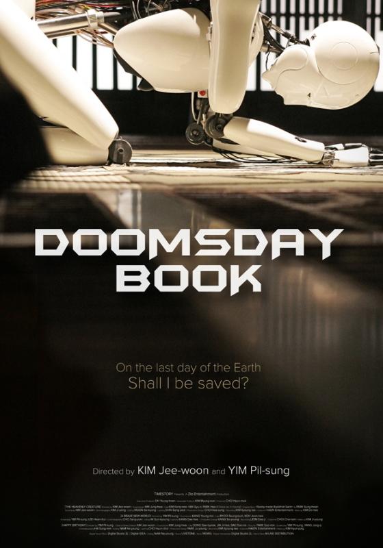 doomsdaybookposter1.jpg