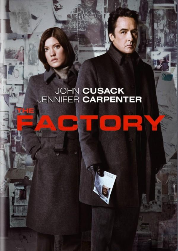 factorydvd.jpg