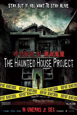 hauntedhouseproject.jpg
